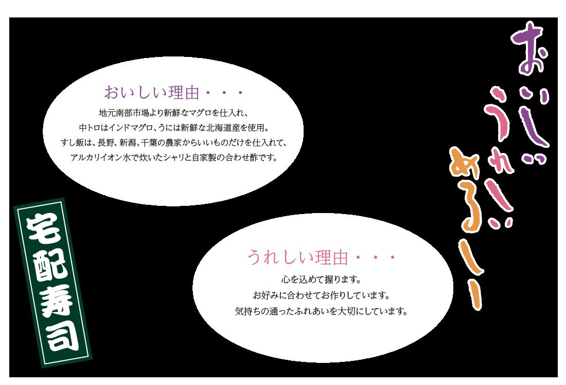 横浜市,金沢区,宅配寿司,寿しめるしー